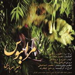 Amir Sarbazi – Mara Beboos