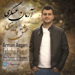 Arman Asgari – Eshghe Paeizi