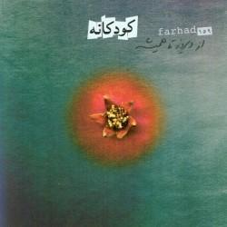Farhad - Az Dirooz Ta Hamishe 2