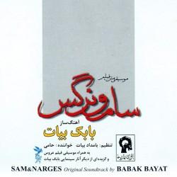 Hami - Sam O Narges
