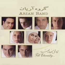 Arian Band - Ta Bi Nahayat
