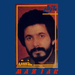 Maziyar - Khasteh