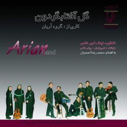 Arian Band - Gole Aftabgardoon