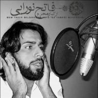 Fateh Nooraee - Az Tabare Moharram