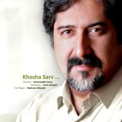 Hesamoddin Seraj - Khosha Sarv