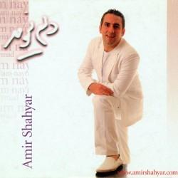 Amir Shahyar - Delam Nayoomad