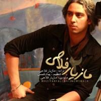 Mazyar Fallahi - To Ke Midoonesti