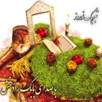 Babak Radmanesh - Tabrike Nowrooz