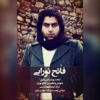 Fateh Nooraee - Boghzeto Beshkan Rafigh