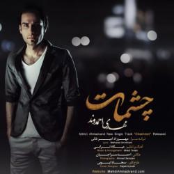 Mehdi Ahmadvand – Cheshmat