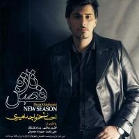 Ehsan Khajehamiri - Fasleh Tazeh