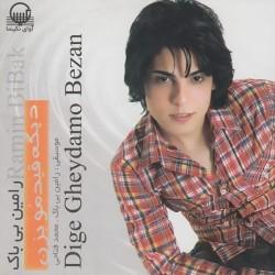 Ramin Bibak - Dige Gheydamo Bezan