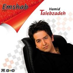 Hamid Talebzadeh - Emshab