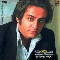 Farhad Javaherkalam - Hichki Mesle To Nemishe