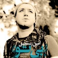 Amin Rostami - Bi To