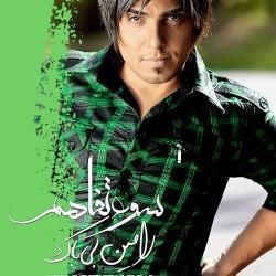 Ramin Bibak - Che Khoobe Asheghi