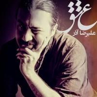 Alireza Azar - Eshgh