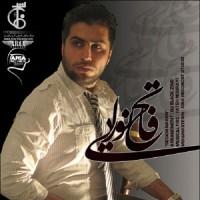 Fateh Nooraee - Sedam Nakon