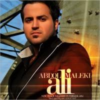 Ali Abdolmaleki - Bazam Delam Gerefteh