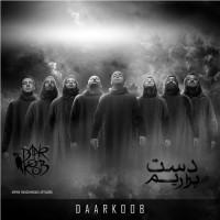 Daarkoob Band - Dast Bararim