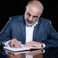 Mohammad Esfahani - Maahiha