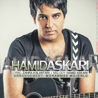 Hamid Askari - Bonbast