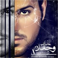 Ali Abdolmaleki - Azab Vojdan