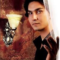 Alireza Roozegar - Yase Par Par