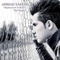 Ahmad Saeedi - Moghaseresh To Boodi