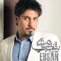 Ehsan Khajehamiri - Shab Sorme
