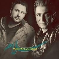 Mohammad Alizadeh & Fereydoun Asraei - Salam