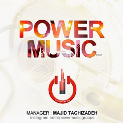Power Music - Party 1