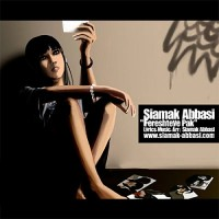 Siamak Abbasi - Fereshteye Pak
