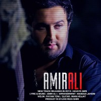 Amir Ali - Havaye Abri