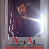 Amir Ali - Daram Degh Mikonam