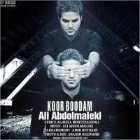 Ali Abdolmaleki - Koor Boodam