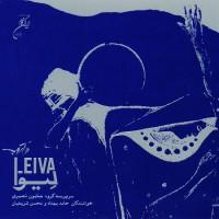 Daarkoob Band - Leiva