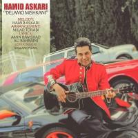 Hamid Askari - Delamo Mishkani