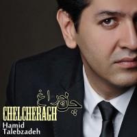 Hamid Talebzadeh - Chelcheragh