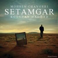 Mohsen Chavoshi - Setamgar ( House Version )