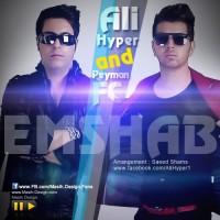 Ali Hyper Ft Peyman FC - Emshab