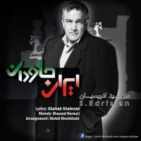 Stephen Edrisian - Irane Javedan