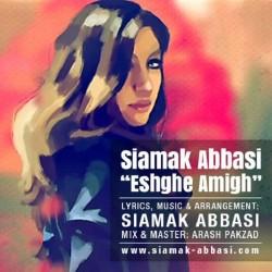 Siamak Abbasi - Eshghe Amigh