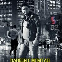 Sina Shabankhani - Baroone Momtad