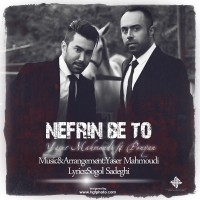 Yaser Mahmoudi Ft Pouyan  - Nefrin Be To