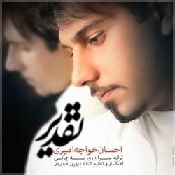 Ehsan Khajehamiri - Taghdir