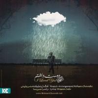 Mohsen Chavoshi - Dooset Dashtam
