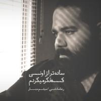 Reza Sadeghi Ft Maysam Hajjar - Sadetar Az Ouni Ke Fekr Mikardam