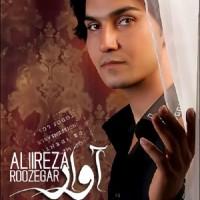 Alireza Roozegar - Avar