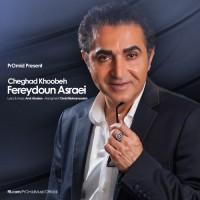 Fereydoun Asraei - Cheghad Khoobeh